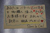 Dsc_12411_2