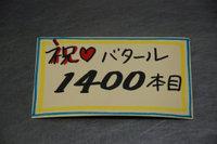 Dsc_21651
