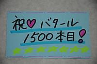 Dsc_37994