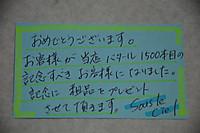 Dsc_38004