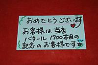 Dsc_39261