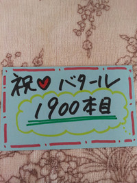 20130412_1010151