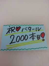 20130531_1008301