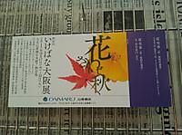 20131007_0846061