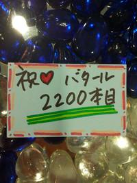 20131020_1629251